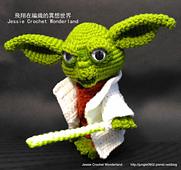 Crochet-master_yoda-_crochet_yoda_-star_wars-starwars_-_crochet_free_pattern_yoda_-_crochet_starwars_----_-__-_-crochet_free_pattern8_small_best_fit