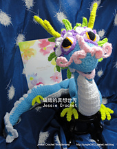 Crochet-chinese-__dragon-------4_small_best_fit