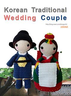 e410cb221fd Ravelry  Korean Traditional Wedding Couple - Groom Bride pattern by JUNGHWA  KIM