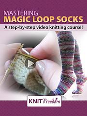 Mastering_magic_loop_socks_e-book_cover_small