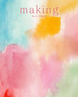 Making No. 5 / COLOR - 13098321991 - 悠 悠