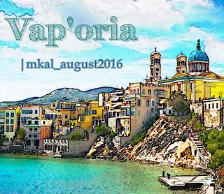 Vaporia_small2