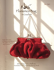 Flamenco_crochet_cover_sized_small