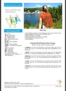 Ftt_front_page_small2