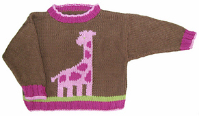 Giraffe_sm_small_best_fit