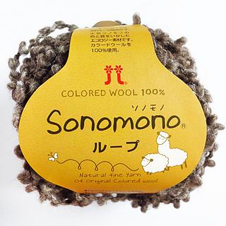 Sonomono1_small2