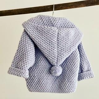 aac8dfaeb1b Ravelry: Baby jakke med hætte pattern by Pia Trans