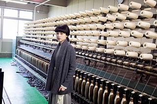 Tsukushi Cardigan pattern by Veera Välimäki
